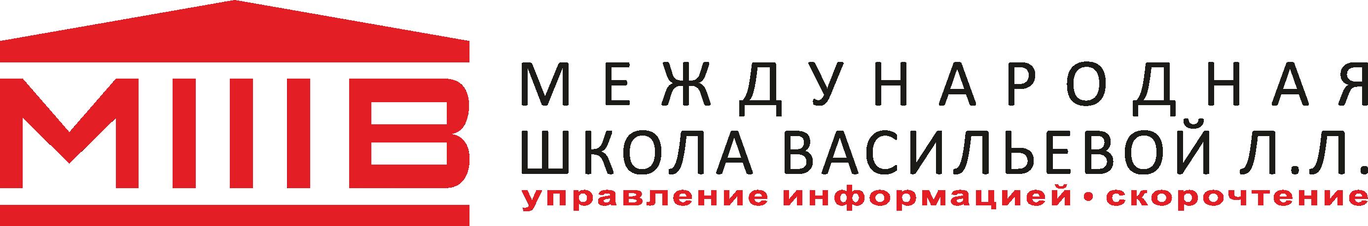 Детский клуб школа скорочтения Севастополь